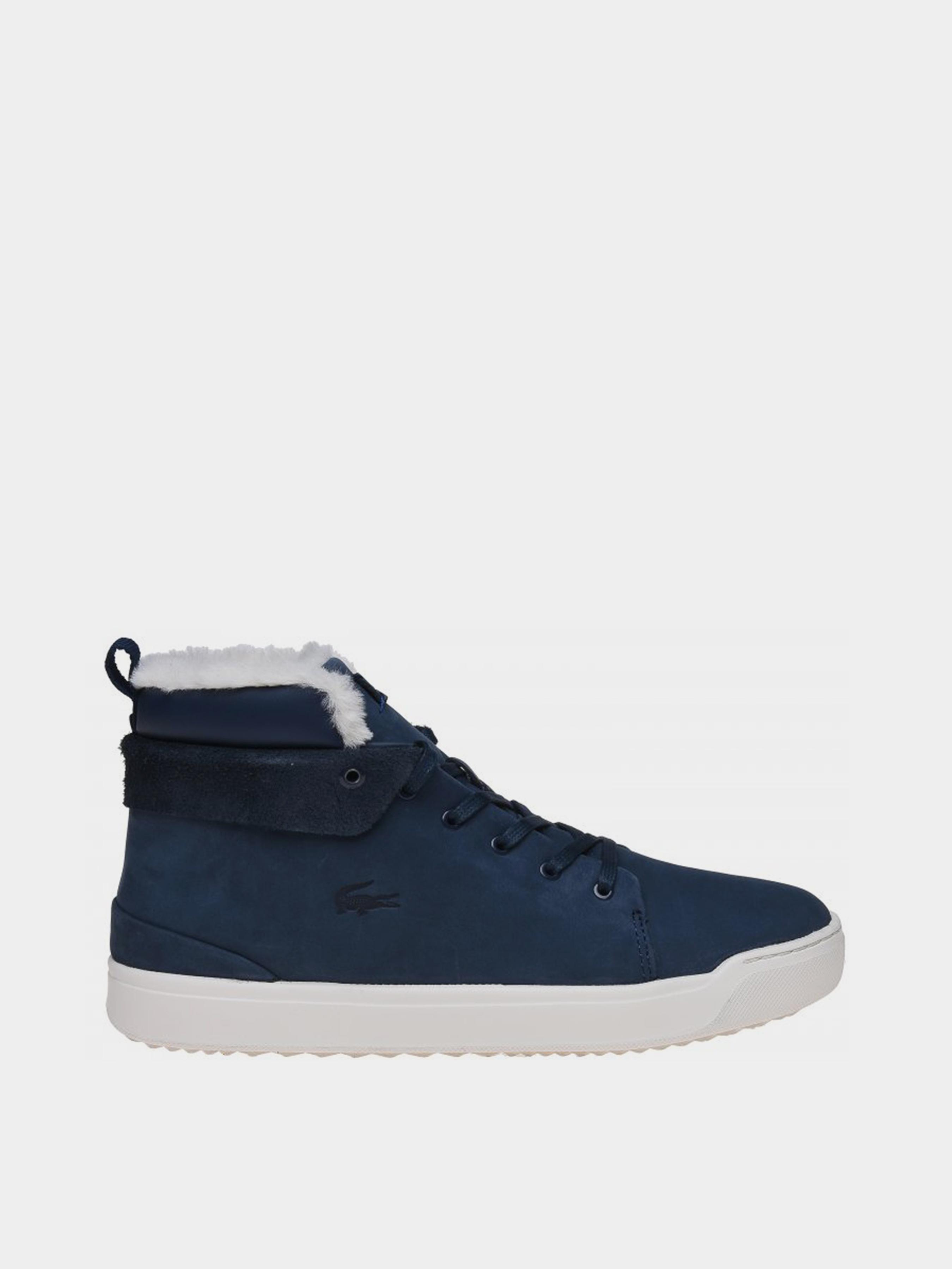 Ботинки для женщин Lacoste LL224 брендовые, 2017