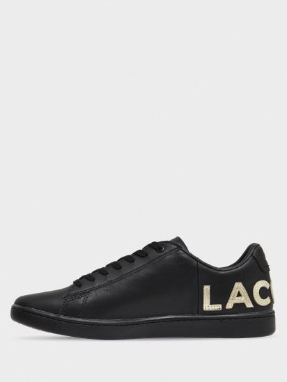 Кросівки  жіночі Lacoste 739SFA003402H , 2017