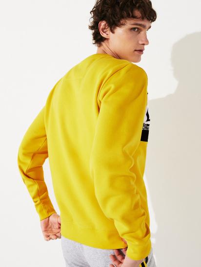 Пуловер Lacoste модель SH4899RUZ — фото 2 - INTERTOP