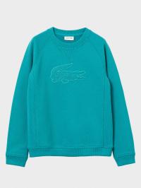 Кофты и свитера детские Lacoste модель SJ4823S5J , 2017