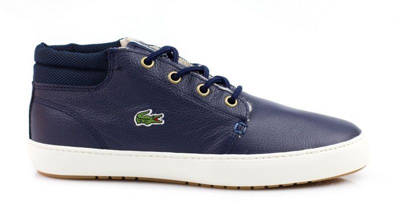 Ботинки для женщин Lacoste AMPTHILL TERRA BLW 2 LL88 цена обуви, 2017