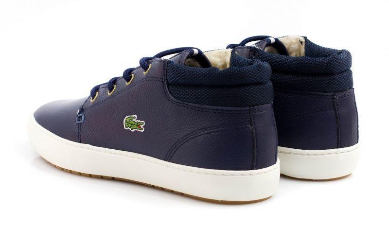 Ботинки для женщин Lacoste AMPTHILL TERRA BLW 2 LL88 купить, 2017