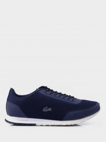 Кросівки  для жінок Lacoste 731SPW0076092 брендове взуття, 2017