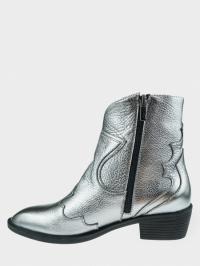 Ботинки женские Казаки Lo1524-75 Lo1524-75 купить обувь, 2017