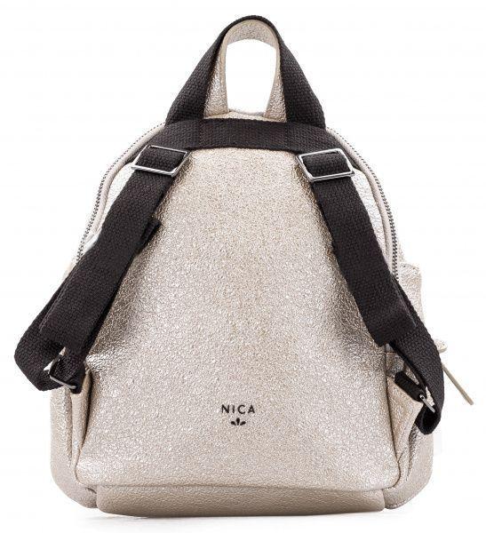 Рюкзак  Nica модель NMH0026-Silver Foil качество, 2017