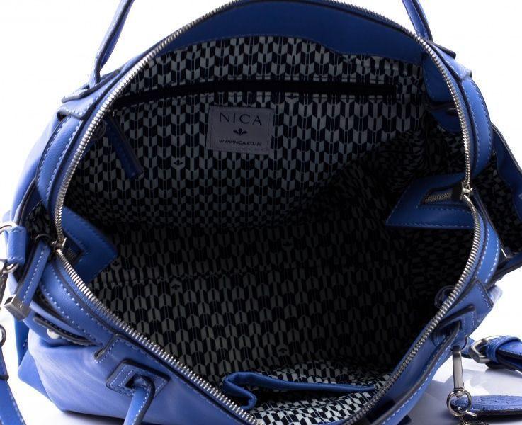 Nica Сумка  модель ME37, фото, intertop