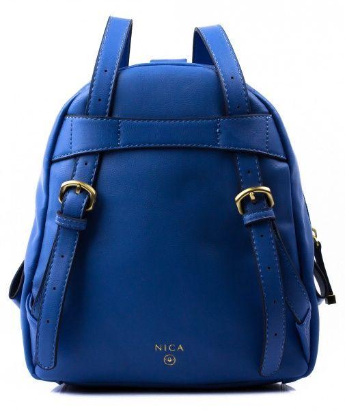 Nica Рюкзак  модель ME39 купить, 2017