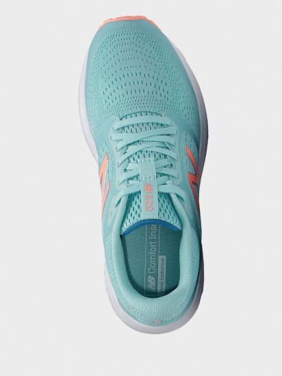 Кроссовки для города New Balance 520 v6 - фото