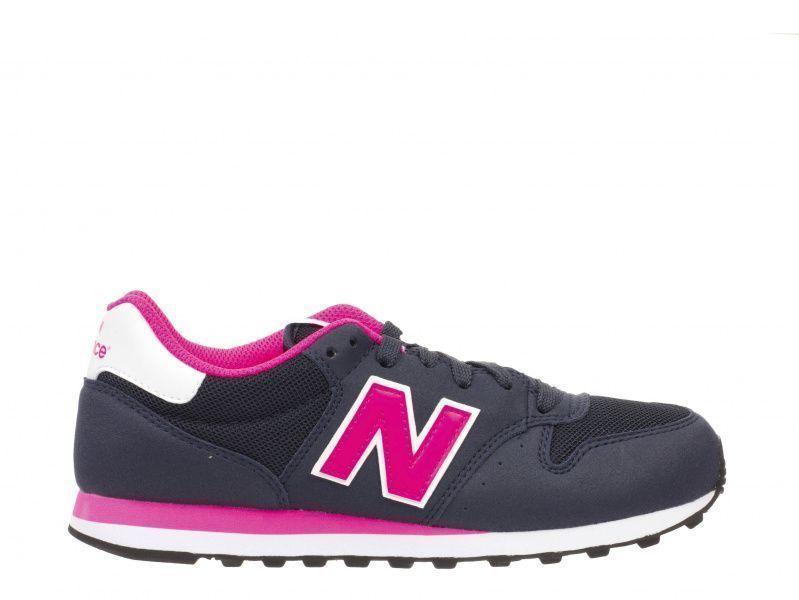 Кроссовки для женщин New Balance MG45 модная обувь, 2017