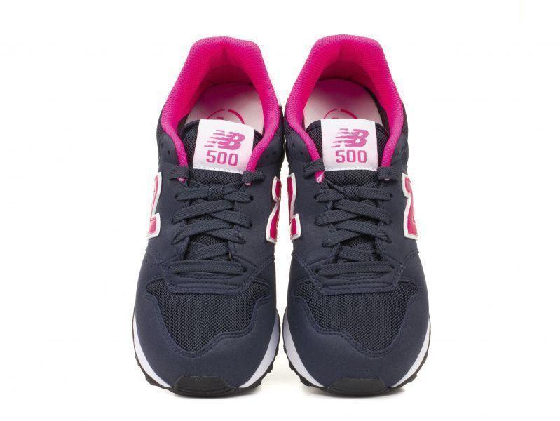 Кроссовки для женщин New Balance MG45 купить обувь, 2017