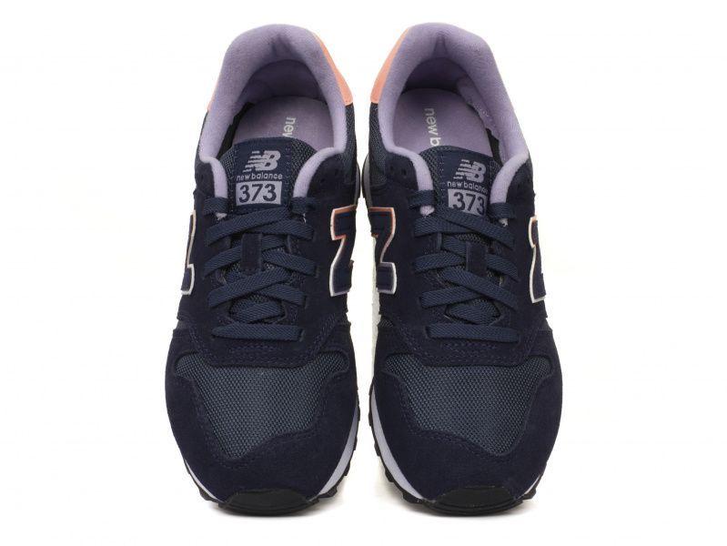 Кроссовки для женщин New Balance MG46 купить обувь, 2017