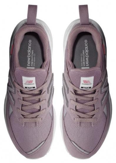 Кросівки  жіночі New Balance 574 WS574TEA замовити, 2017