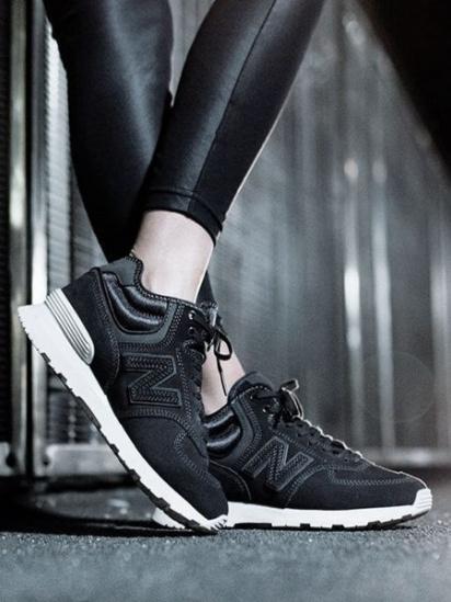 Кросівки для міста New Balance модель WH574BB — фото 5 - INTERTOP
