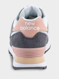 New Balance  замовити, 2017