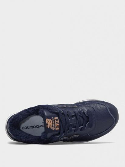 Кроссовки женские New Balance 574 MG91 купить обувь, 2017