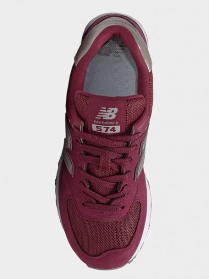 Кросівки для міста New Balance модель WL574WNL — фото 4 - INTERTOP