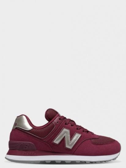 Кросівки для міста New Balance модель WL574WNL — фото - INTERTOP