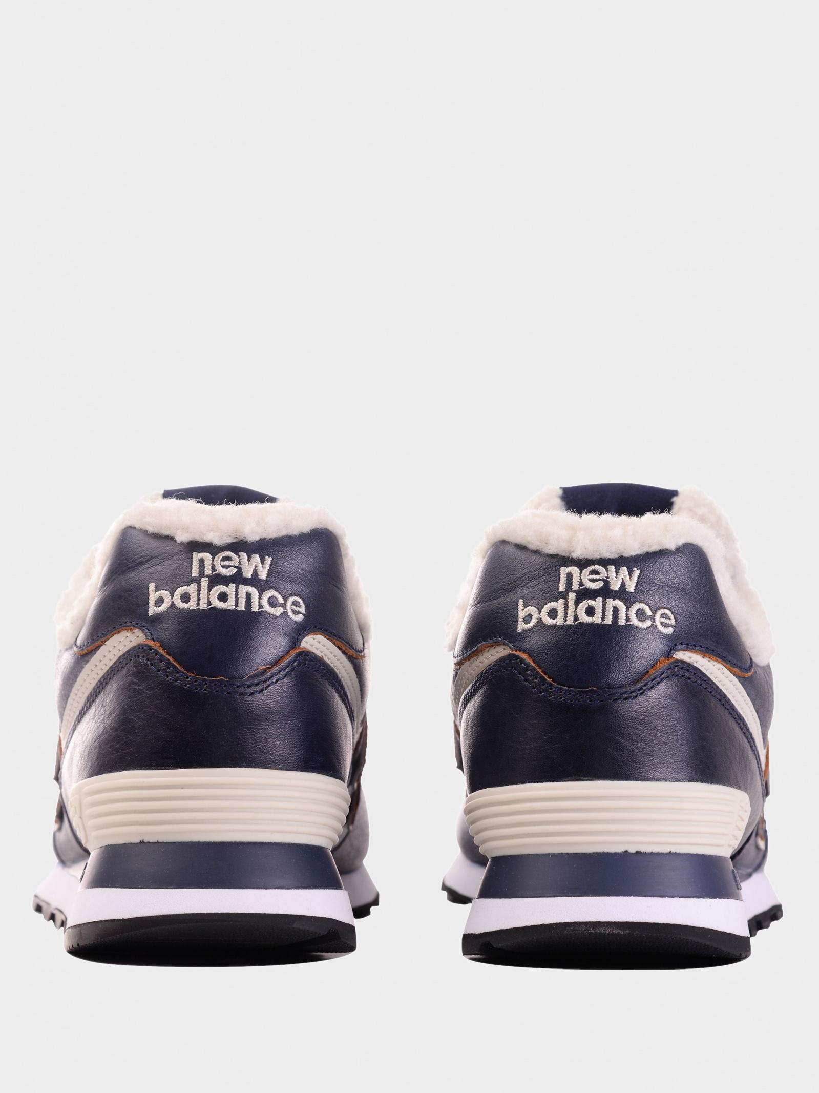 Кроссовки мужские New Balance 574 ML574WNF Заказать, 2017
