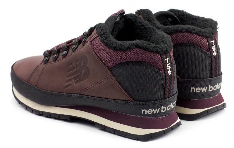 New Balance Ботинки  модель MQ11, фото, intertop