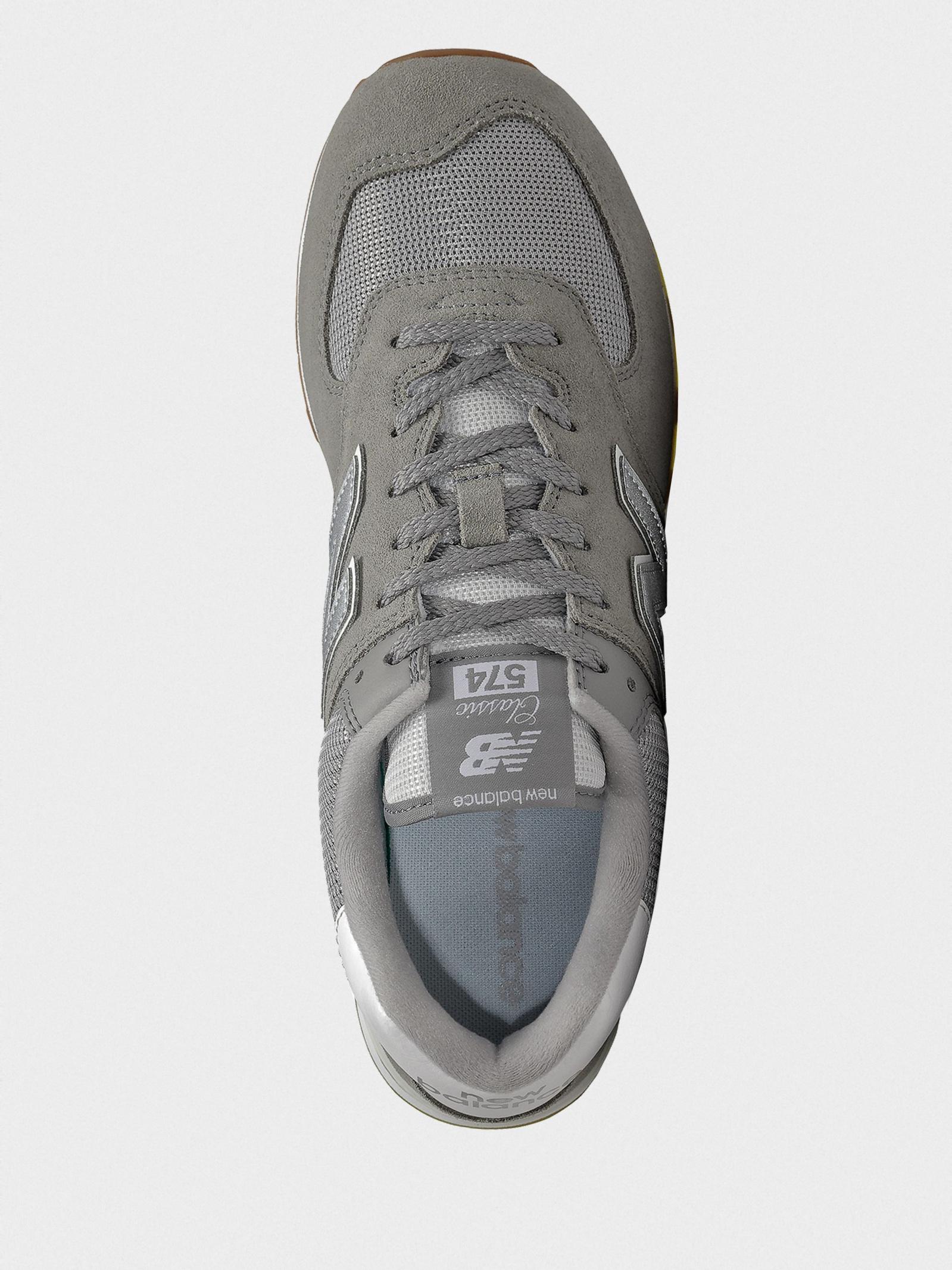 Кроссовки мужские New Balance ML574SPU брендовая обувь, 2017