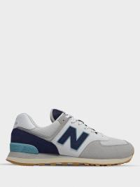 Кроссовки мужские New Balance ML574SOU модная обувь, 2017