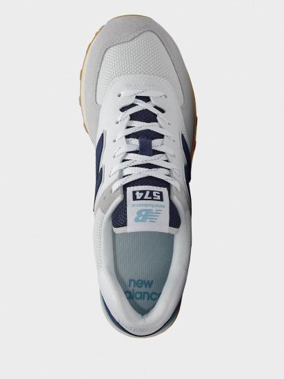 Кроссовки мужские New Balance ML574SOU брендовая обувь, 2017