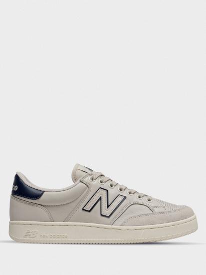 Кроссовки мужские New Balance PROCTCBB модная обувь, 2017