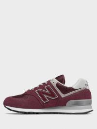 Кросівки  чоловічі New Balance ML574EGB купити взуття, 2017