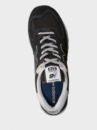 Кросівки  чоловічі New Balance ML574EGK розміри взуття, 2017