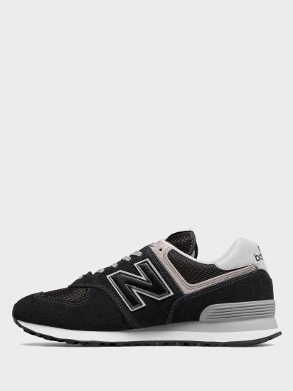 Кросівки  чоловічі New Balance ML574EGK купити взуття, 2017
