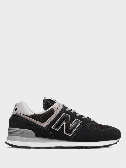 Кросівки  чоловічі New Balance ML574EGK , 2017