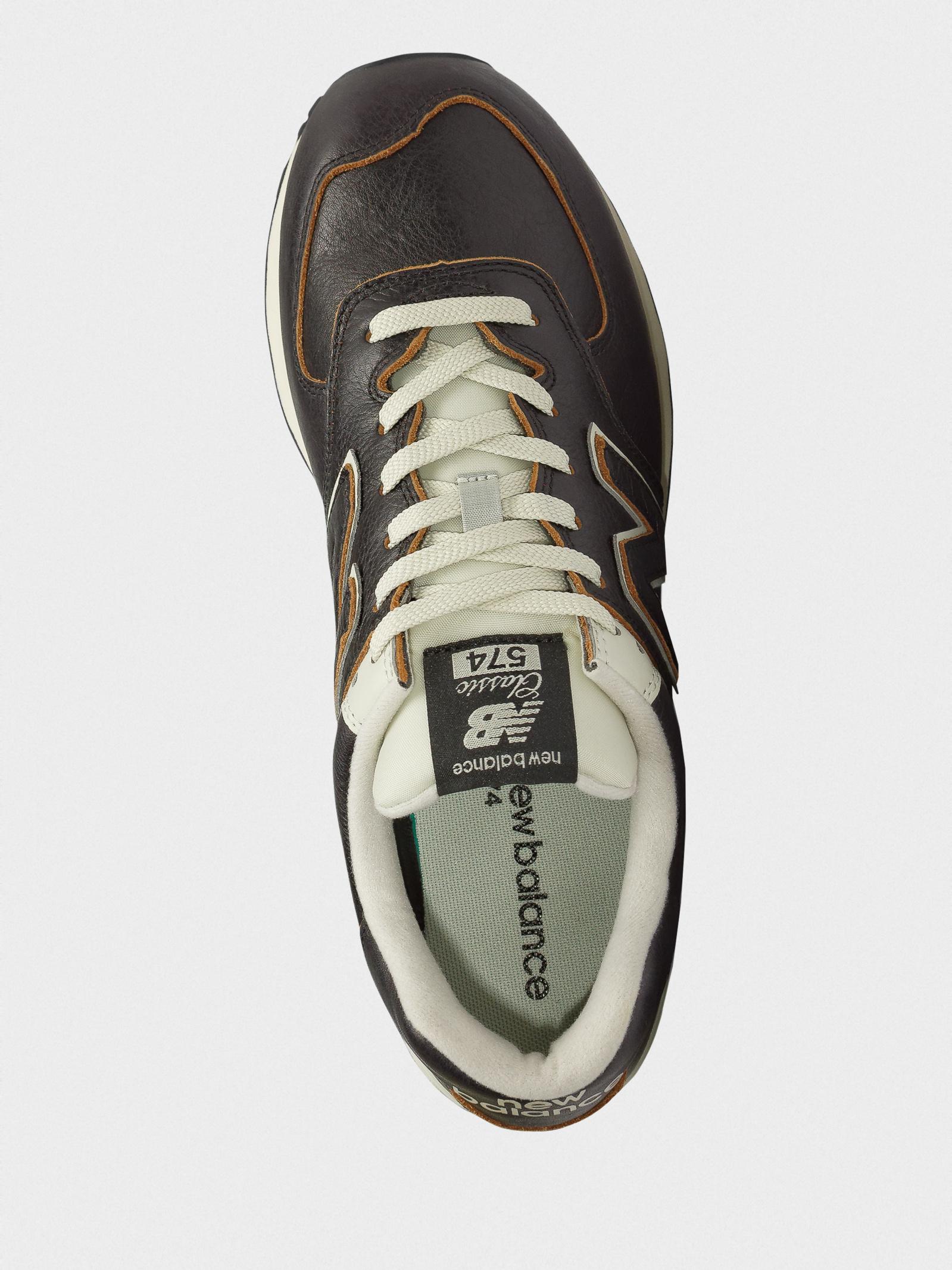 Кросівки  чоловічі New Balance ML574LPK розміри взуття, 2017