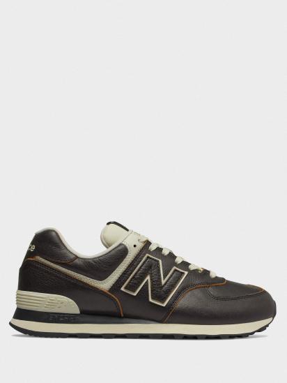 Кросівки  чоловічі New Balance ML574LPK , 2017