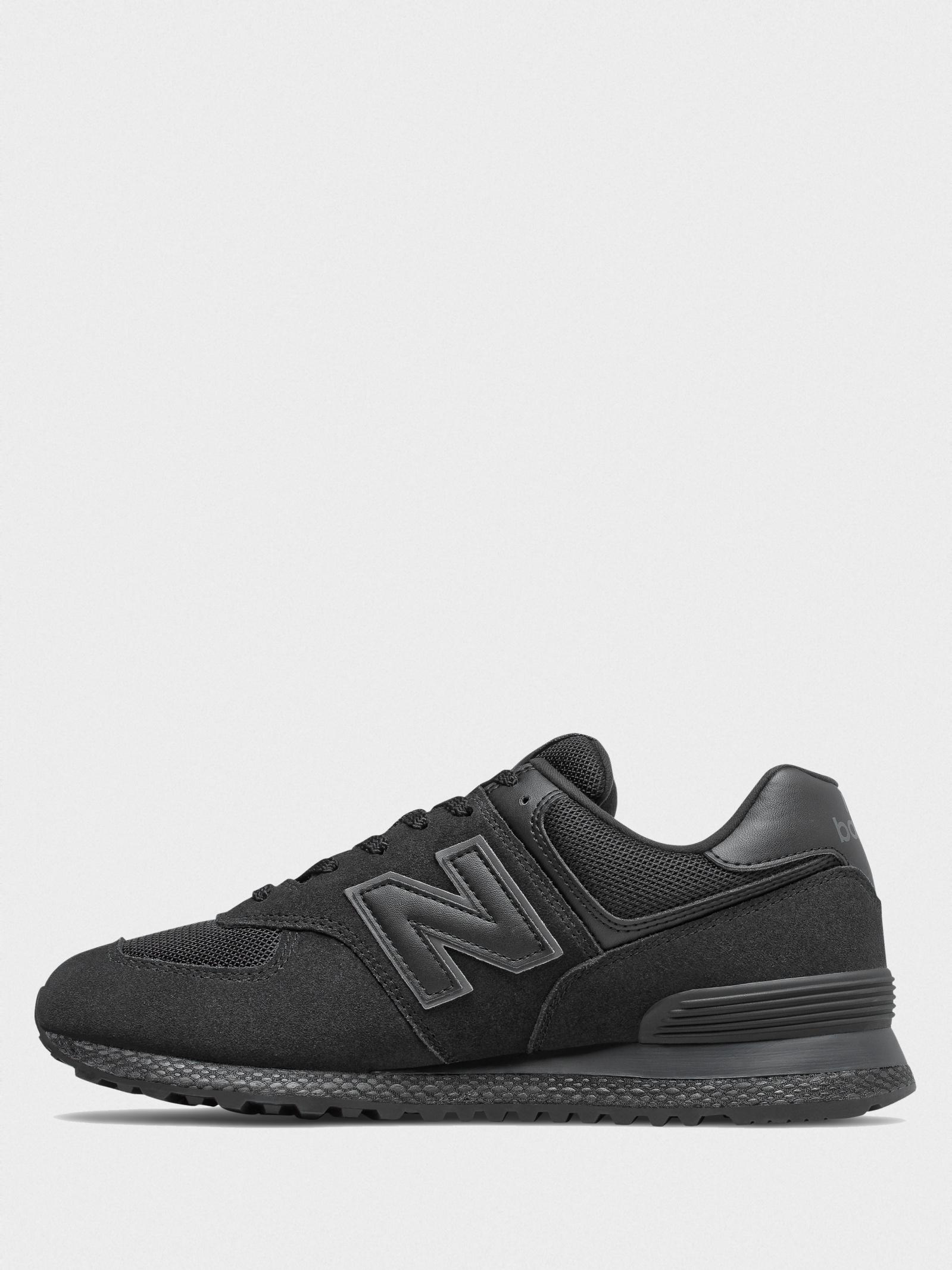 Кросівки  чоловічі New Balance MT574ATD купити взуття, 2017