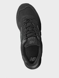Кросівки  чоловічі New Balance MT574ATD розміри взуття, 2017