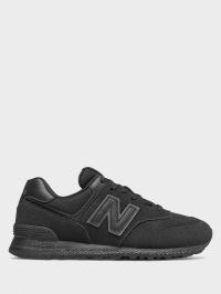 Кросівки  чоловічі New Balance MT574ATD , 2017