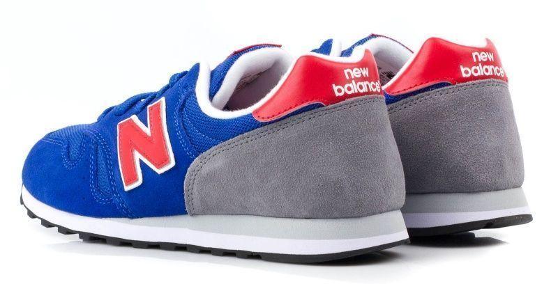 Кроссовки для мужчин New Balance 373 MQ22 купить, 2017