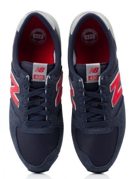 Кроссовки мужские New Balance 420 MQ30 купить обувь, 2017