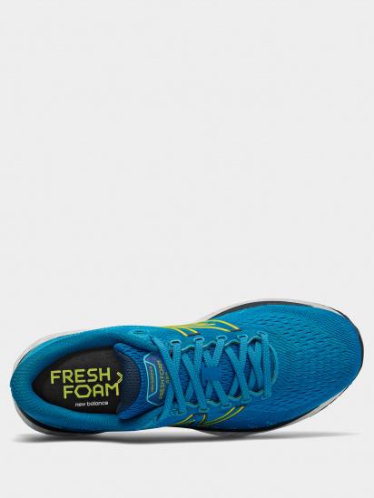 Кросівки для бігу New Balance Fresh Foam 860v11 модель M880F11 — фото 3 - INTERTOP