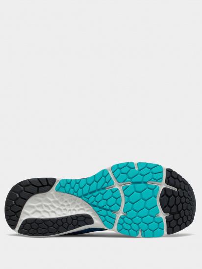 Кросівки для бігу New Balance Fresh Foam 860v11 модель M880F11 — фото 4 - INTERTOP