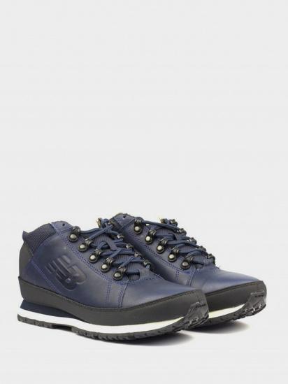 Кроссовки мужские New Balance 754 H754LFN брендовая обувь, 2017