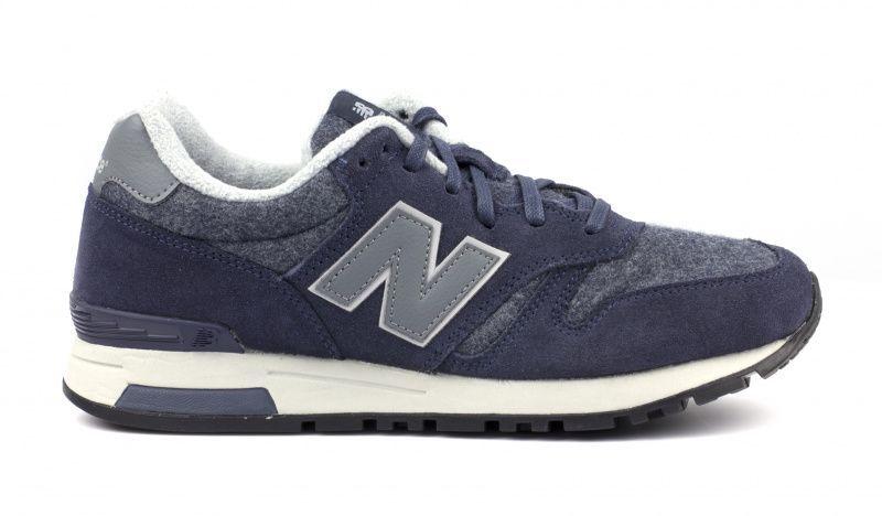 Кроссовки для мужчин New Balance 565 MQ37 продажа, 2017