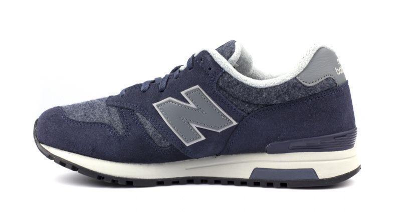Кроссовки для мужчин New Balance 565 MQ37 примерка, 2017