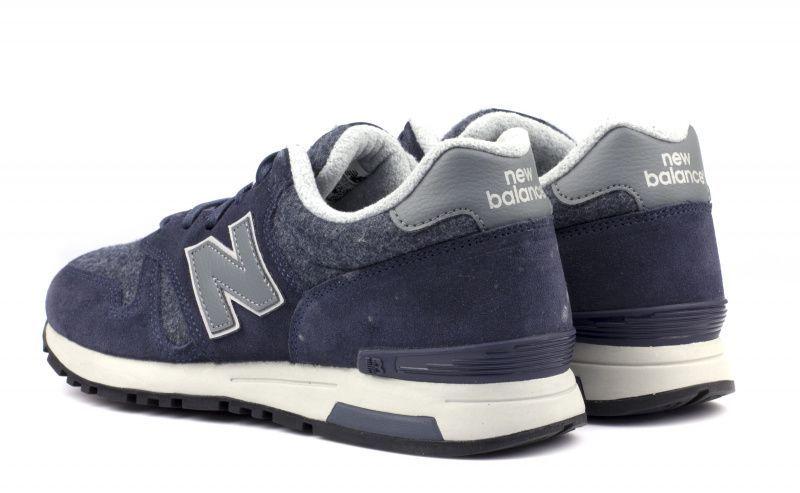 Кроссовки для мужчин New Balance 565 MQ37 купить, 2017