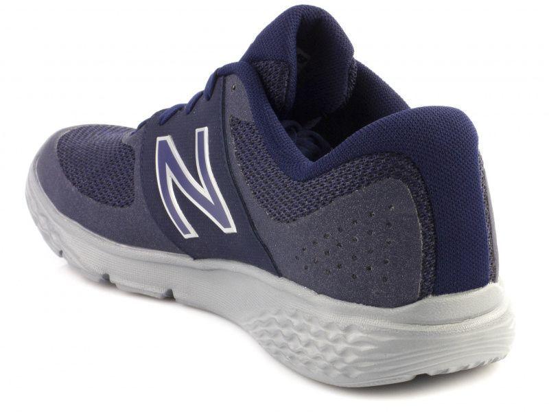 Кроссовки для мужчин New Balance MQ43 модная обувь, 2017