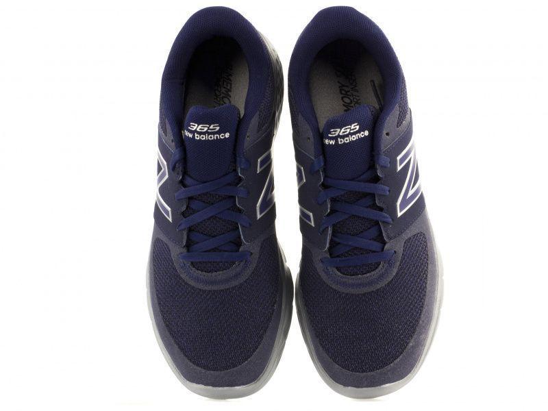 Кроссовки для мужчин New Balance MQ43 купить обувь, 2017