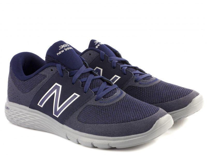 Кроссовки для мужчин New Balance MQ43 стоимость, 2017
