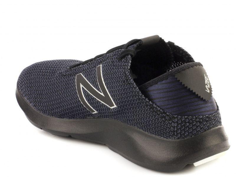 Кроссовки мужские New Balance MQ44 купить обувь, 2017