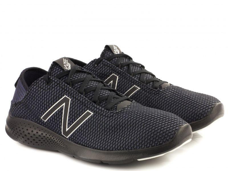 New Balance Кросівки чоловічі модель MQ44 - купити за найкращою ... 3fe96ae861850