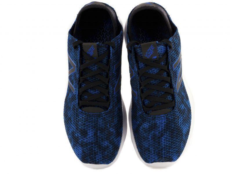Кроссовки для мужчин New Balance MQ45 купить обувь, 2017